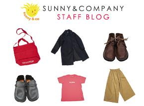 サニー&カンパニーブログ
